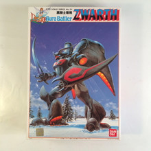 Aura Battler Dunbine Zwarth 1/72 scale Bandai Model Kit
