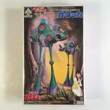 Space Runaway Ideon GATAKKA Karala Ajiba 1/30 AOSHIMA Model Kit JAPAN