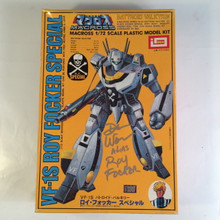 Macross Signed Dan Woren VF-1S Roy Folker Special 1/72 Scale Model Kit Imai Robotech