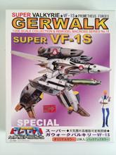 Macross Gerwalk Super Valkrie VF-1s Special 1/200 Scale Nichimaco 1982 Robotech