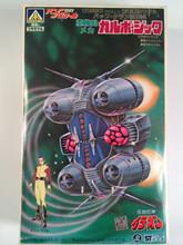 IDEON Space Attacker GARUBO JICK Model Kit #14 1/600 Scale AOSHIMA