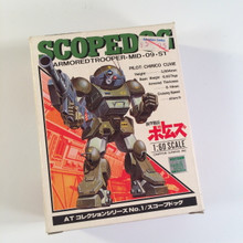 Armored trooper Votoms Scopedog MID-09-ST 1/60 Scale Takara