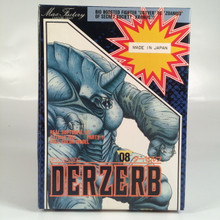 Bio Booster Guyver Zoanoid BFC-08 #08 Derzerb Max Factory Pre painted Vinyl Kit Full Color model
