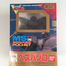 V-Gundam MS in Pocket ZM-S08G Zolo #05 MSIP1/144 Scale
