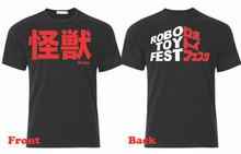 Kaiju Robo Toy Fest T-Shirt 3X-Large