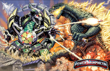 Power Morphicon 2016 Dragonzord VS Godzilla Convention Print