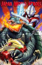 Japan World Heroes Print Signed by Matt Frank