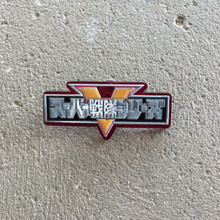 Japan World Heroes Pin Super Sentai Logo