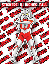 Japan World Heroes Sticker Ultraman
