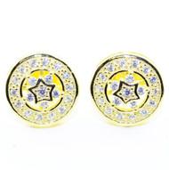 Mens Hip Hop Superstar Stud 11MM 14k Yellow Gold Cluster Cz Earrings
