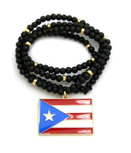 Puerto Rico Flag Wooden Chain Pendant
