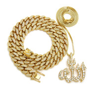 14k Gold Simulated Diamond Cuban Link Allah Chain Set