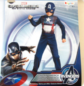 Captain America The Winter Soldier Blue Avengers Child Costume NIP