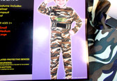 Army Camo Child Costume Jumpsuit Helmet Small NIP