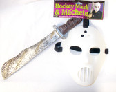 Fun World White Hockey Mask Machete Adult OSFM NIP