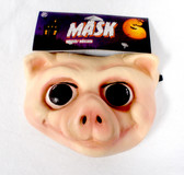 Caretas Rev Pink Pig Costume Mask Adult OSFM NIP