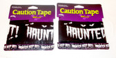Fun World Black White Lot of 2 Haunted Keep Out Caution Tape 50ft NIP