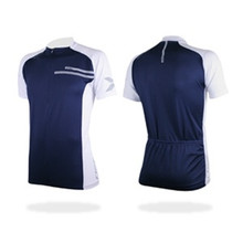 2XU Men's Elite Cycle Top