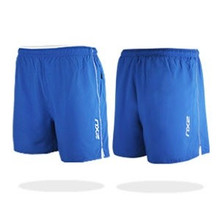 2XU Men's Run Short Long Leg
