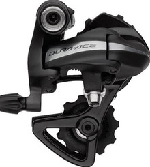 Shimano Dura-Ace RD7900-SS 10-Speed Rear Derailleur