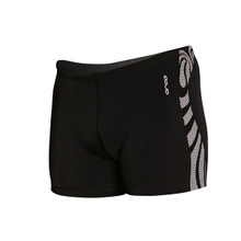 Orca Men's Square Leg Classic Swimsuit - Only Size XS Left!