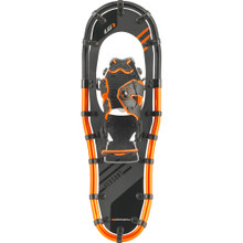 Louis Garneau Versant Backcountry Snowshoes - 2016