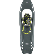 Louis Garneau Boreal Day Hiking Snowshoes