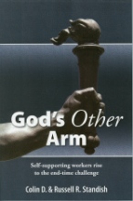 God's Other Arm