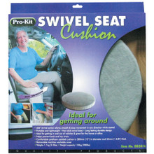 Swivel Seat Cushion (RG2474)