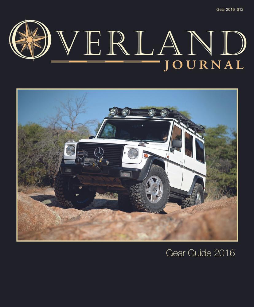 Gear Guide 2016