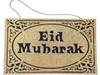 Eid Mubarak Hanging Sign