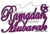 New-Glitter Ramadan Mubarak wood Hanging