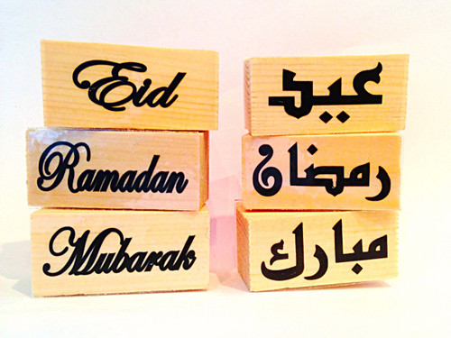 Set of Words Rubber Stamps
