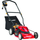 20 Inch Corded Electric Mower