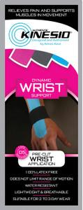 Kinesio® Pre-cut Kinesiology Tape (2449341)