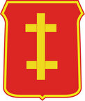 STICKER US ARMY UNIT 98th Airborne Field Artillery Battalion SHIELD