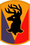 STICKER US ARMY UNIT 86th Armor Brigade SHIELD