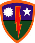 STICKER US ARMY UNIT 75th Infantry Regiment (Old) SHIELD
