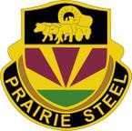 STICKER US ARMY UNIT 734th Transportation Battalion CREST
