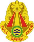 STICKER US ARMY UNIT 71st Transportation Battalion