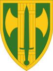 STICKER US ARMY UNIT 709th Military Police Battalion SHIELD