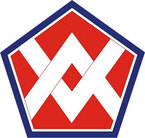 STICKER US ARMY UNIT 55th Sustainment Brigade SHIELD
