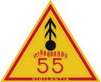 STICKER US ARMY UNIT 55th Air Defense Artillery Regiment