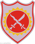 STICKER US ARMY UNIT 4th Field Artillery Regiment