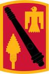 STICKER US ARMY UNIT 45th Field Artillery Brigade SHIELD