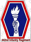 STICKER US ARMY UNIT 442ND INFANTRY REGIMENT SHIELD