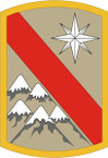 STICKER US ARMY UNIT 43rd Sustainment Brigade SHIELD