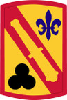STICKER US ARMY UNIT 42nd Field Artillery Brigade SHIELD