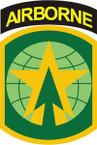 STICKER US ARMY UNIT 16th Military Police Brigade SHIELD