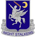 STICKER US ARMY UNIT 160th Aviation Regiment